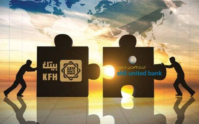 KFH has not made any official acquisition offer to AUB yet