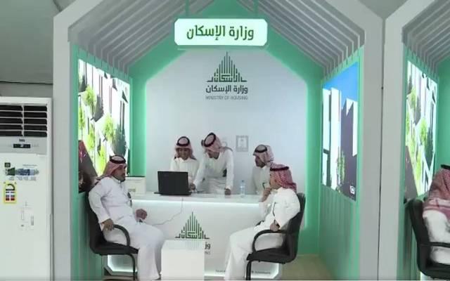 صورة أرشيفية لمشاركة وزارة الإسكان في أحد الفعاليات