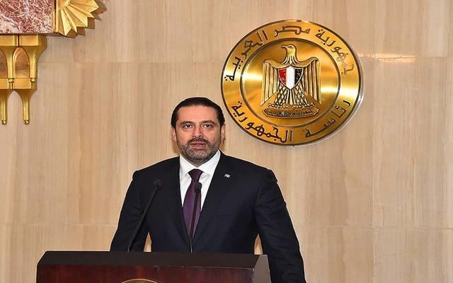 رئيس الوزراء اللبناني خلال مؤتمر صحفي بالقاهرة ـ ارشيفية