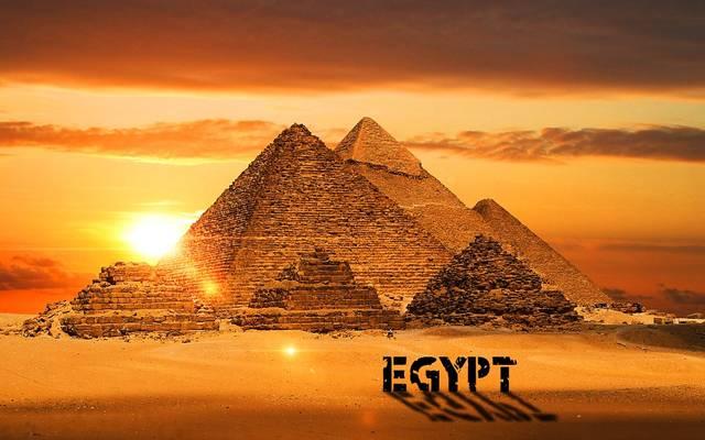 مصر تنفي تأجيل خفض الرسوم الجمركية على السيارات الأوروبية