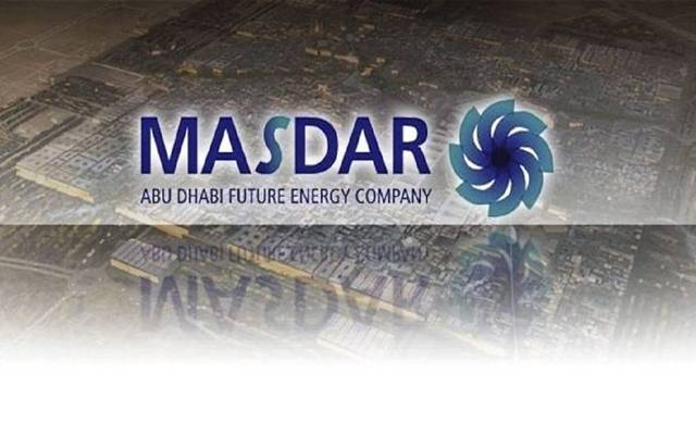 """شركة أبوظبي لطاقة المستقبل """"مصدر"""""""
