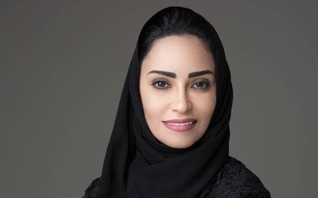 Dina Abo-Onoq, A&M's new chief country manager for Saudi Arabia