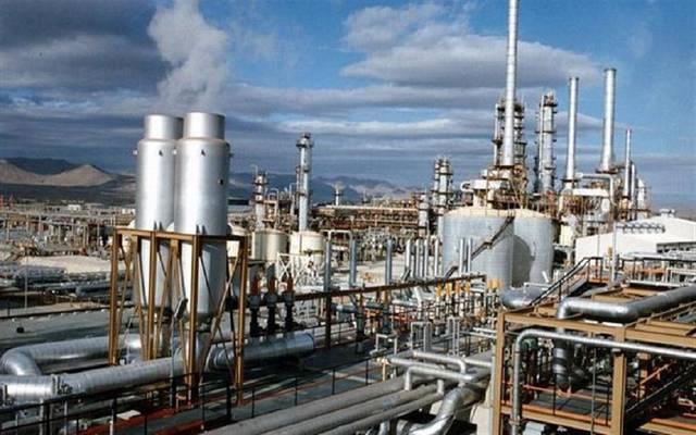 القابضة للصناعات الكيماوية