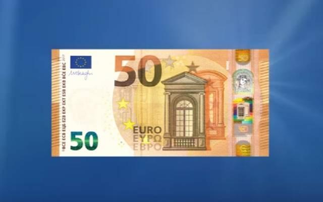 نشاط الخدمات في منطقة اليورو يتراجع لأدنى مستوى بـ10 أشهر