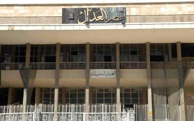 محكمة في لبنان