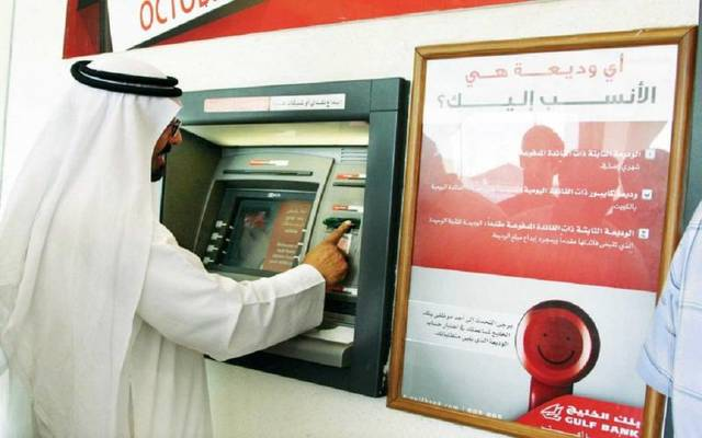 Saudi banks not to impose VAT on withdrawals from ATMs