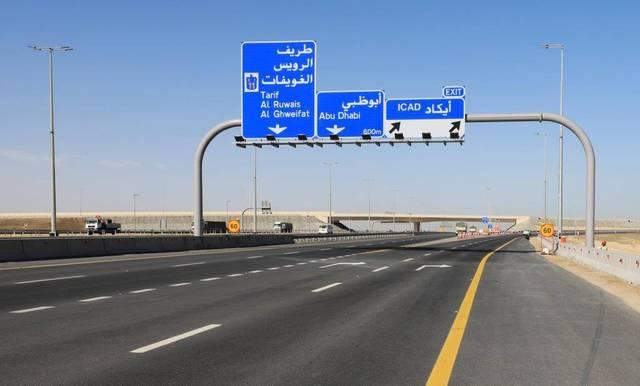 The project connects Al Aryam island to Sheikh Khalifa bin Zayed highway