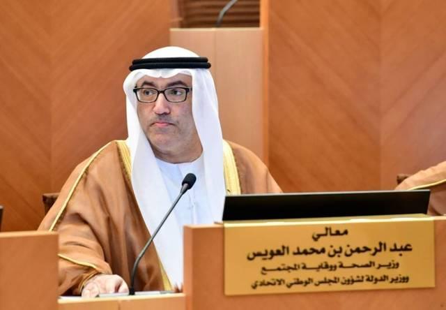 عبدالرحمن العويس وزير الصحة ووقاية المجتمع بدولة الإمارات