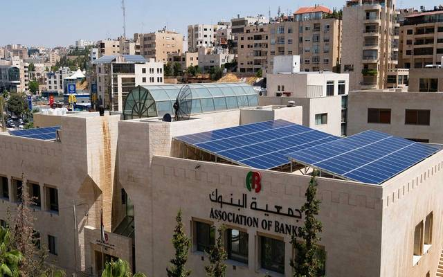 تعيين مدير عام جديد لجمعية البنوك في الأردن