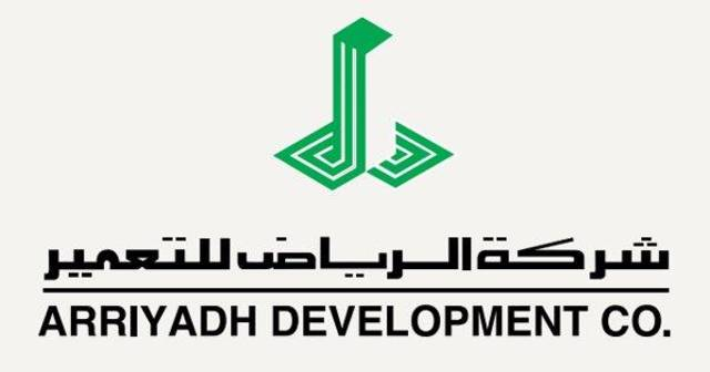 ARDCO owns 69.38% of Tanal for Real Estate Investment