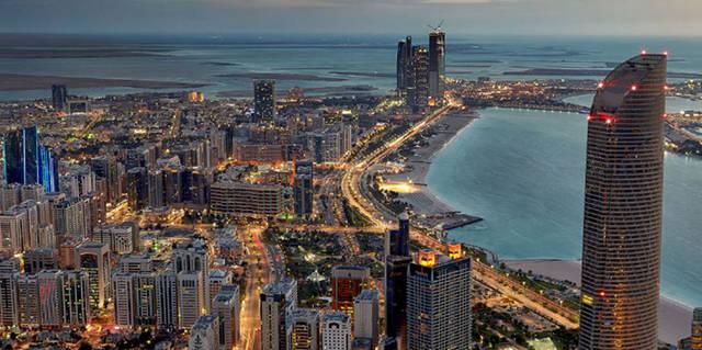 أبرز أحداث الاقتصاد الإماراتي بنهاية اليوم