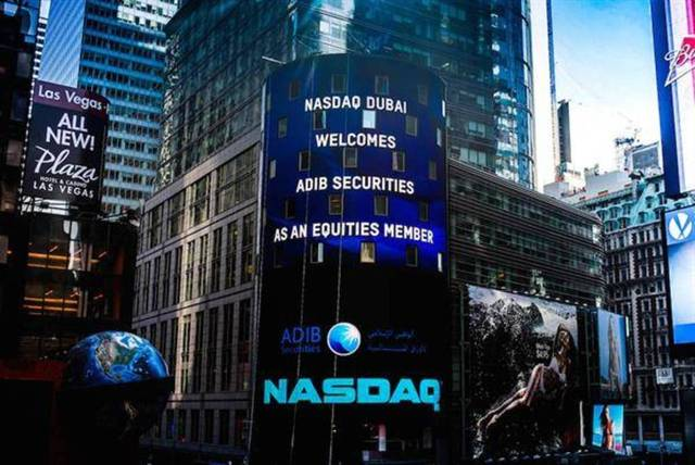 Nasdaq Dubai, FTSE Russell to launch derivatives for FTSE Russell's Saudi indices