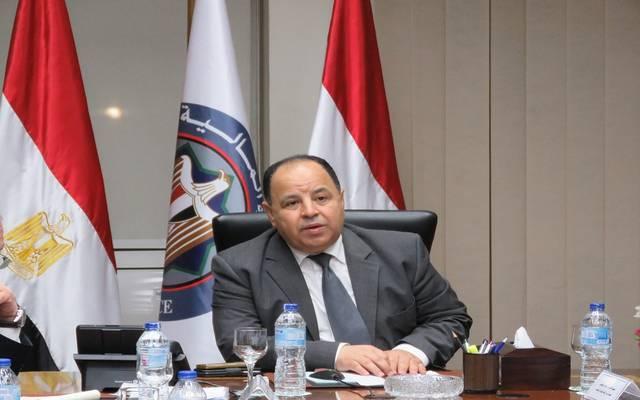 وزير المالية محمد معيط