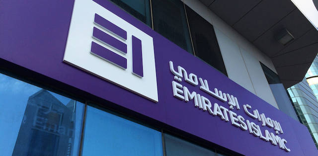 Emirates Islamic Bank's total income grew 3% to AED 1.2 billion in H1-18