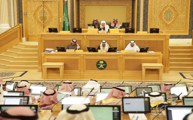 مجلس الشورى السعودي- أرشيفية