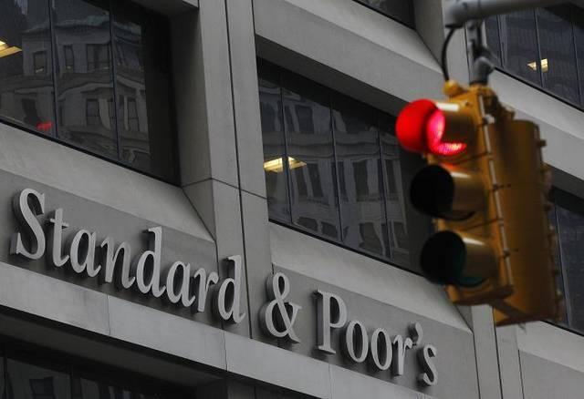 شعار وكالة ستاندرد آند بورز