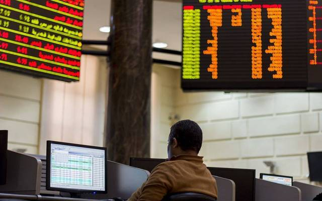 EGX30 index fell 126.69 points, or 1.02%, to 12,260.65 points