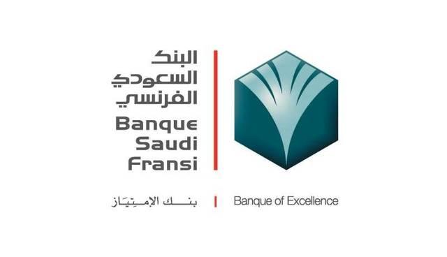 Net profits of Banque Saudi Fransi reached SAR 2.6 billion in nine months