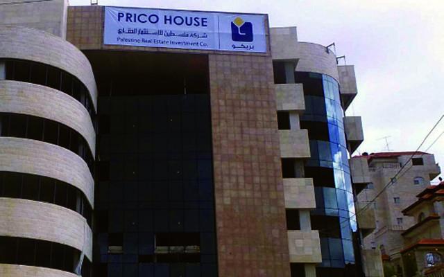 مقر شركة فلسطين للاستثمار العقاري