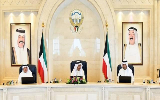 جانب من اجتماعات مجلس وزراء الكويت ـ أرشيفية