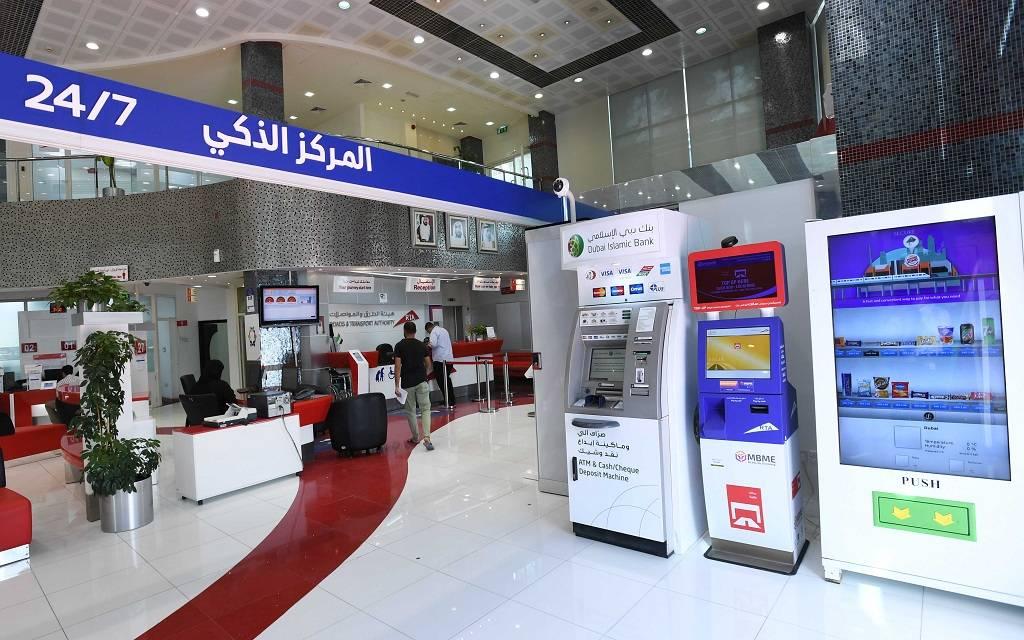 """2.6 مليار درهم إيرادات """"طرق دبي"""" عبر القنوات الرقمية في 2020"""