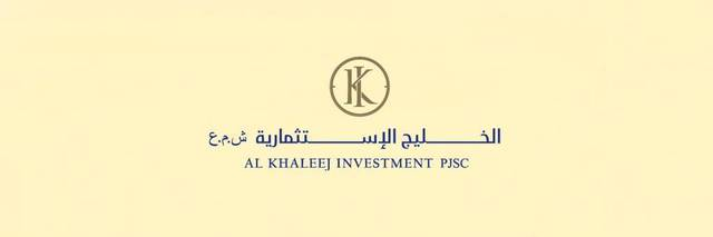 Trading on Al Khaleej Investment's stock to be suspended on 31 October