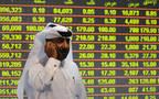 مستثمر داخل بورصة قطر