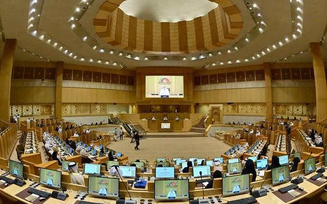 المجلس الاتحادي