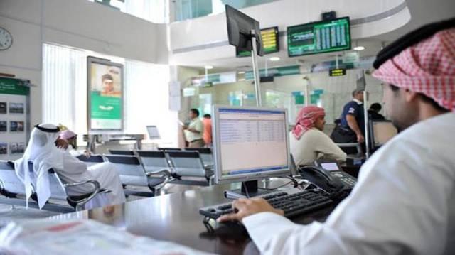 أحد البنوك بدولة الإمارات