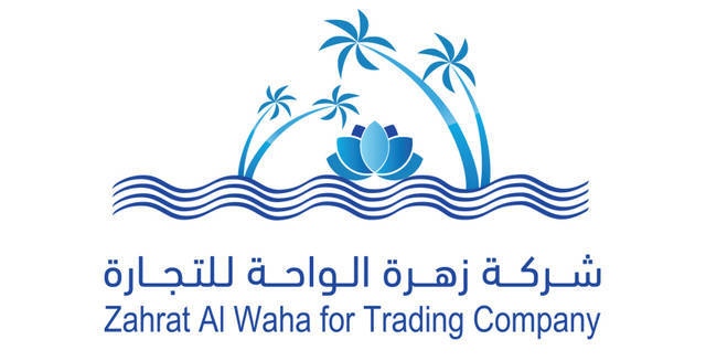 The total cost of the warehousing units amounted to SAR 13.7 million