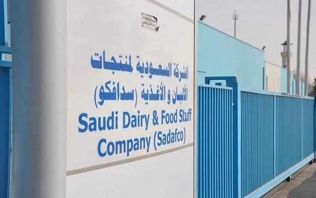 مقر تابع للشركة السعودية لمنتجات الألبان والأغذية (سدافكو)