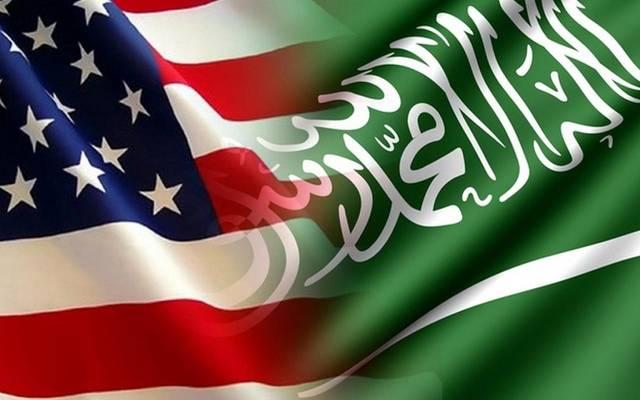 علم المملكة والولايات المتحدة الأمريكية
