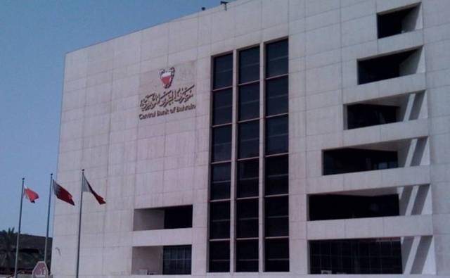 المركزي البحريني يصدر أذون خزانة بقيمة 35 مليون دينار