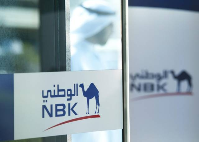 Fitch affirms NBK's ratings with stable outlook