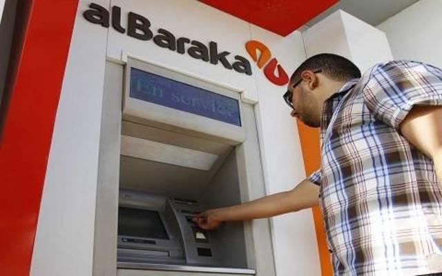 Al Baraka sets meeting to plan USD sukuk issue