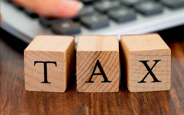 الضرائب المصرية تعلن موعد نهاية تقديم الإقرار السنوي للمرتبات