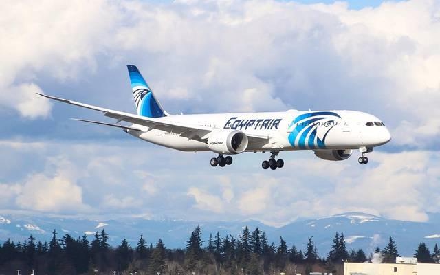 مصر للطيران توقف رحلاتها إلى المغرب حتى إشعار آخر