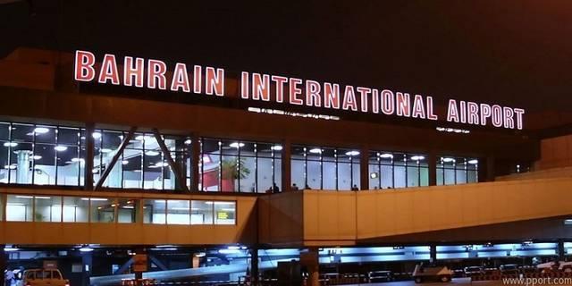 صورة أرشيفية من أمام مطار البحرين الدولي