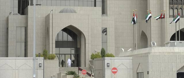 تراجع الأصول الأجنبية بالمركزي الإماراتي خلال أكتوبر