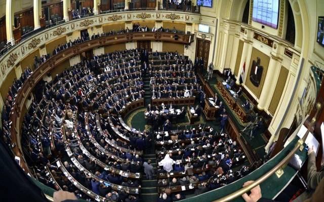 النواب المصري - أرشيفية