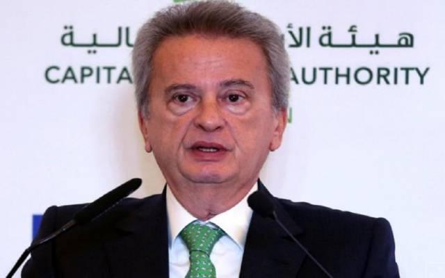 حاكم مصرف لبنان المركزي