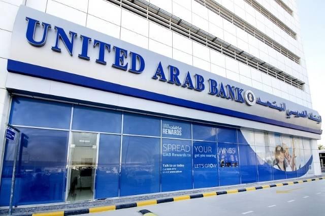 United Arab Bank (UAB)