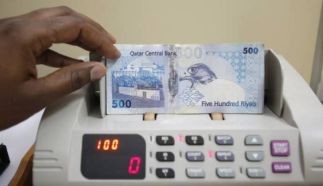QAR last recorded EGP 4.64 for selling and EGP 4.93 for buying on the bank's list