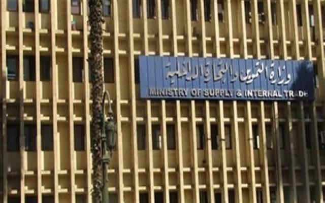التموين المصرية تناشد المواطنين بتحديث بطاقاتهم التموينية قبل انتهاء المهلة