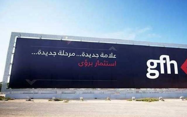 لافتة تحمل شعار مجموعة جي أف أتش