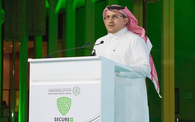 """أحمد بن عبدالكريم الخليفي محافظ مؤسسة النقد العربي السعودي """"ساما"""""""