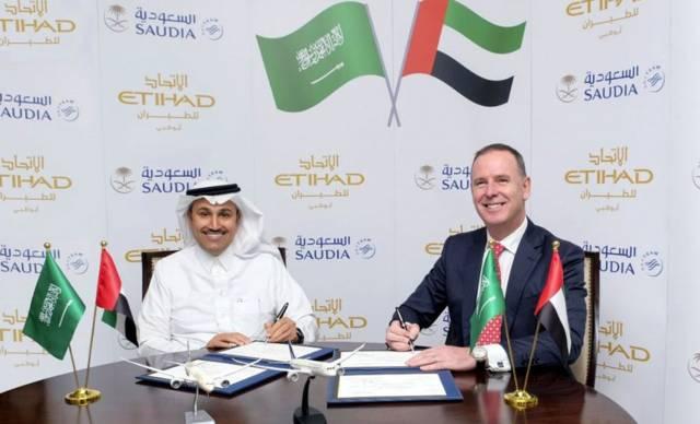 خلال توقيع الاتفاق على إطلاق جهات جديدة