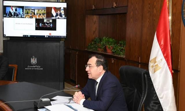 Minister of Petroleum and Mineral Resources, Tarek El-Molla