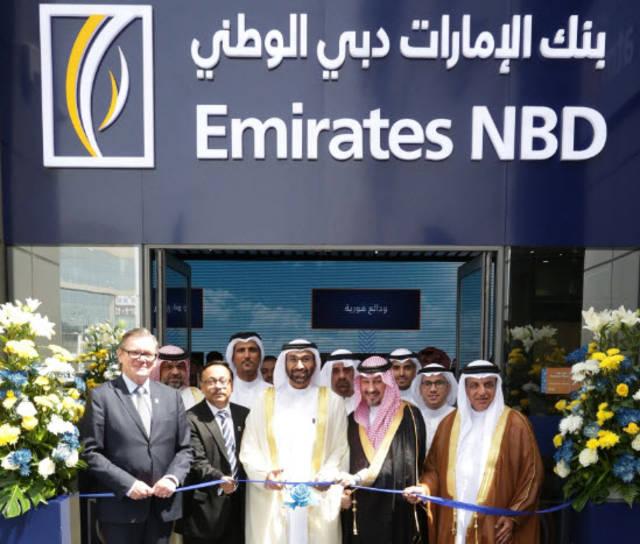 الإمارات دبي الوطني يتوسع في السعودية معلومات مباشر