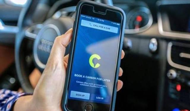 كريم لتطبيقات حجز سيارات الأجرة العاملة في الشرق الأوسط